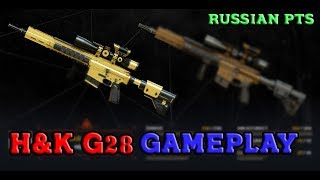 WARFACE - GOLD H&K G28 SNIPER RIFLE GAMEPLAY - RUSSIAN PTS
