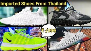 Imported Shoes Wholesale Marke…
