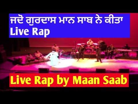 Gurdas maan live rap in Canada ਜਦੋ ਗੁਰਦਾਸ ਮਾਨ ਸਾਬ ਨੇ ਕੀਤਾ Live Rap ki Banu duniya da