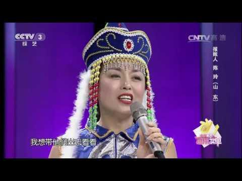 20170710 幸福账单 来自山东的陈玲挑战失败 账单取消