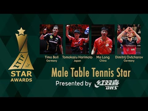 2017 ITTF Star Awards | Who Will be the Male Table Tennis Star?