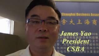 Canada Shanghai Business Association, President, James Yao, Filmtalk, 20160621