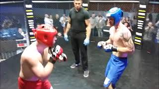 White Collar Mma , Sheffield Fight 7,  21-10-17