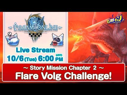 Toram Online|Flare Volg Challenge! #973