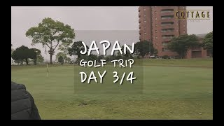 Vlog(브이로그) l Japan Golf Trip Day 3/4(일본 골프 여행 셋째,넷째날) l Cottage by ChaChas(코티지 바이 차차스)