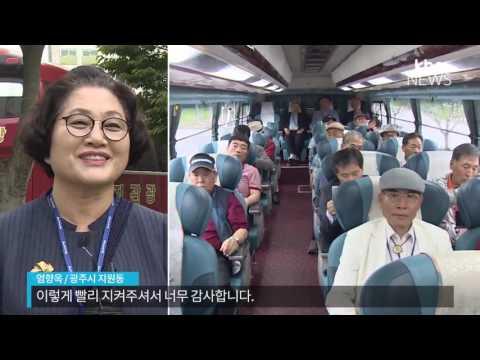 """김정숙 여사 """"초청 약속 지켰다"""""""