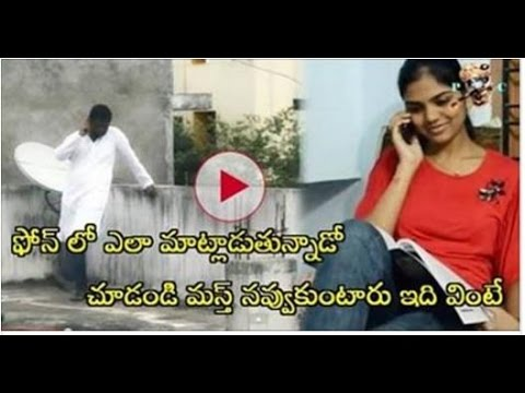 Funny Hyderabad boy phone talk with Unknown beauty girl must watch.-Latest Video  Channel