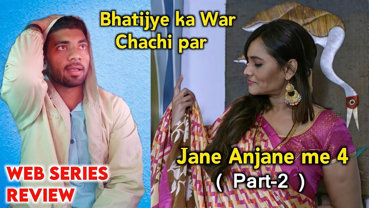 Download Jane Anjane Me 4 Part 2 Review Ullu   Jane Anjane Me part 2 full web series Review  