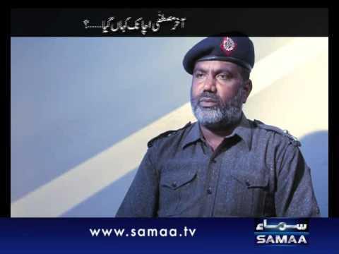 Khoji Feb 24, 2012 SAMAA TV 2/3