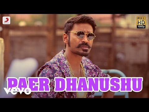 Maas - Paer Dhanushu Video | Dhanush, Kajal Agarwal | Anirudh