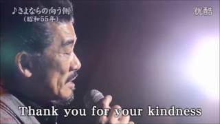 Help us caption & translate this video! http://amara.org/v/Kbbl/