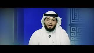 حقوق الزوجة على زوجها .. الشيخ الدكتور وسيم يوسف