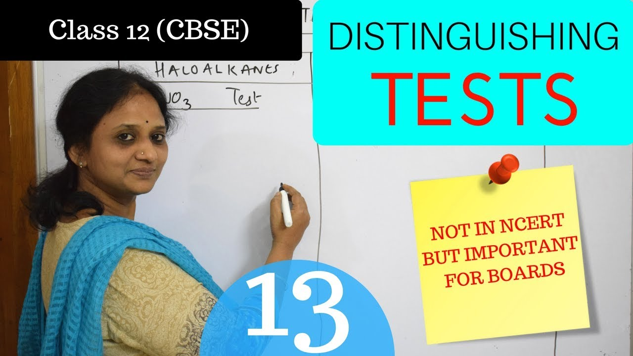 Differentiating tests between Primary, Secondary & Tertiary Amines Part-13    class 12   chemistry
