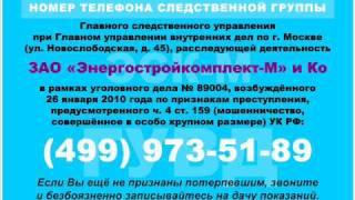 Энергостройкомплект-М vs. Южное Тушино, мкр. 11