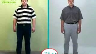 Slimir. Отзывы похудевших, худеющих, фото похудевших