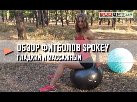 тренажер кузнечик.mp4 - YouTube