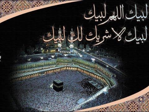 Bacaan Kalimat Talbiyah Yang Menyentuh Hati ( Bacaan Ketika Melakukan Ibadah Haji )