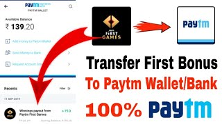 How to transfer paytm first game bonus to paytm wallet | Paytm first games new trick 2019