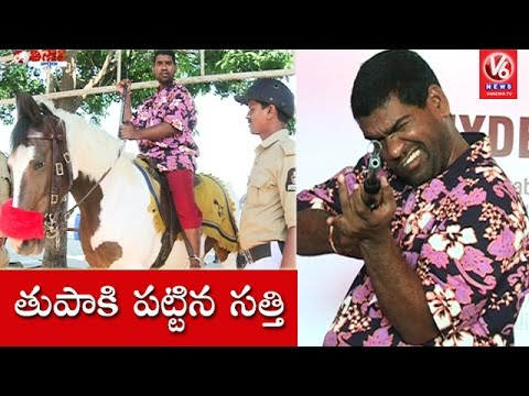 Bithiri Sathi At Indian Police Expo | Funny Conversation With Savitri | Teenmaar News | V6 News