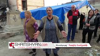 Նորապատում հրդեհի հետևանքով փողոցում հայտնված 10 ից ավելի ընտանիքներ դիմելու են ծայրահեղ միջոցի