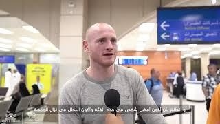 بالفيديو والصور.. وصول بطل الملاكمة جورج جروفس إلى جدة - صحيفة صدى الالكترونية