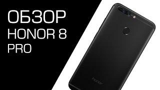 Обзор Honor 8 Pro