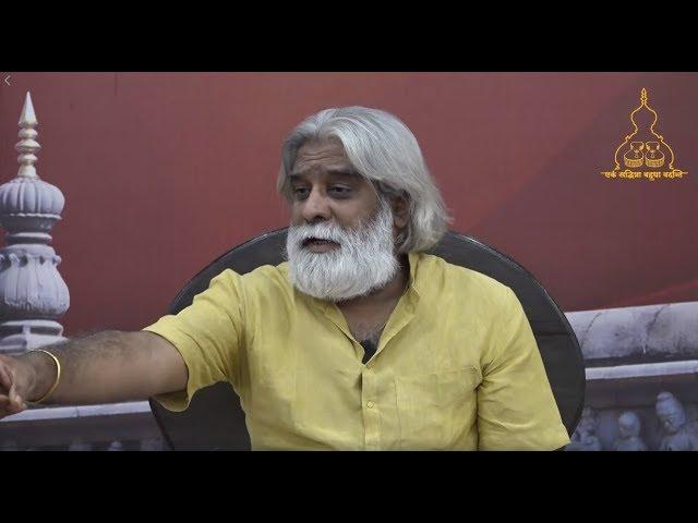 Realizing our true nature - Shri Dnyanraj Manik Prabhu Maharaj, Maniknagar (Hindi)