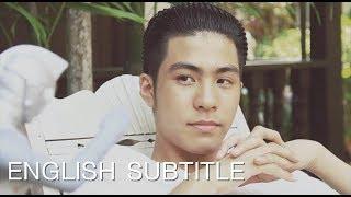 "[English Subtitle] พี่ชาย My Bromance Special Episode : ""Reunion"""