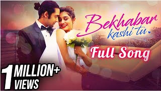 Bekhabar Kashi Tu | Full Song | Sanskruti Balgude, Sumedh Mudgalkar | Song Album