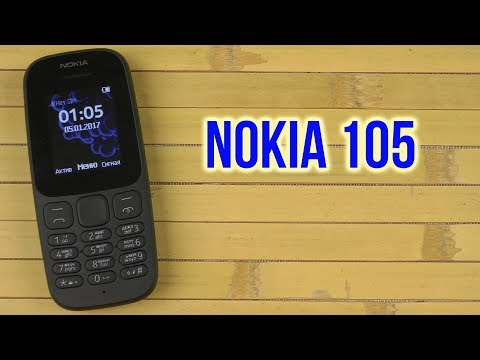 Распаковка Nokia 105 TA-1010 Black