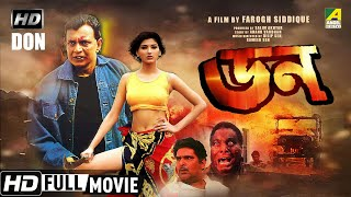 Don | ডন | Bengali Action Movie | Full HD | Mithun Chakraborty, Sonali Bendre