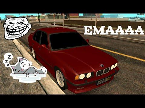 BMW E 34 ОБЗОР КАЗАКША Алик кз,Нони Кз,ЖәйҒана Рома,Nurlan Qalamov