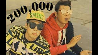 CPสมิง x SNAPDJ - ไอ ROV ยู (Official MV)