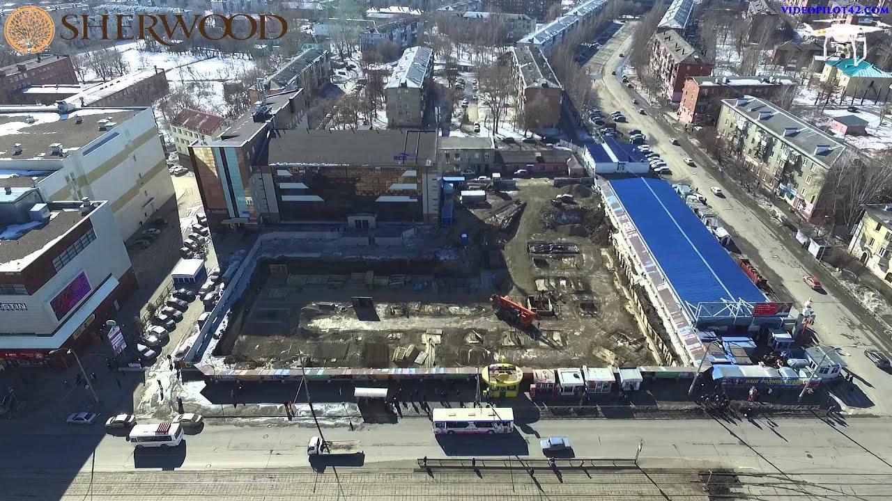 Аэросъемка ход строительства Бизнес Центра Шервуд Кемерово март 2016