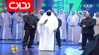 إفتتاحية الحفل الختامي للموسم السابع مع أبو كاتم ونجوم زد رصيدك 7 | #ختام_زد_رصيدك