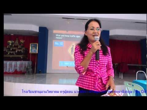 DLIT รายวิชาภาษาอังกฤษ โดยครูจิติภา ปรัชญานุวัตร สพม.29 อำนาเจริญ-อุบลราชธานี