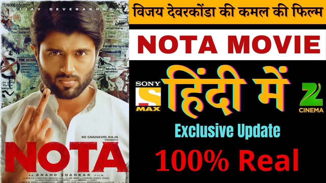 Download Nota Full Movie in Hindi    Vijay Devarakonda    Nota 2021 Full Movie in Hindi Dubbed Release 2021