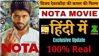 Nota Full Movie in Hindi    Vijay Devarakonda    Nota 2021 Full Movie in Hindi Dubbed Release 2021