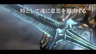 PS3/Xbox 360『Dragon's Dogma: Dark Arisen』 1st Trailer