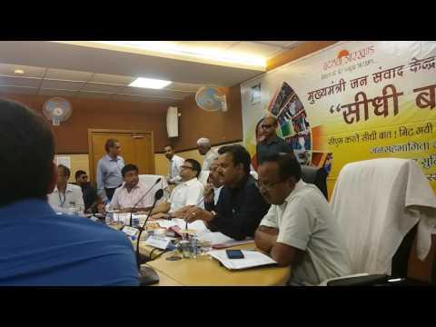 CM RAGHUBAR DAS KI JANTA SE SIDHI BAAT AT SOOCHNA BHAWAN #RANCHI