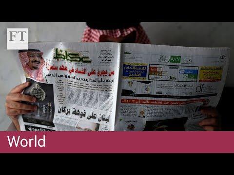 Saudi Arabia purge targets elite