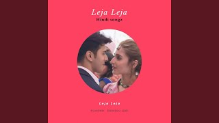 Leja Leja (feat. Anamika bordoloi)