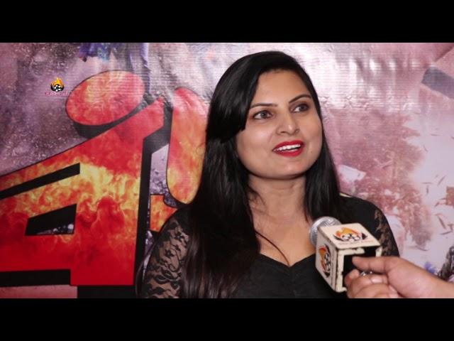 VANSH Bhojpuri Film 2020 GRAND MUHURAT | गौरव झा और ऋतु सिंह | 'वंश' का मुहूर्त