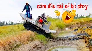 VUA KUBOTA CHẠY ĐẤT VUÔNG TÔM QUÁ ĐỈNH máy gặt đập Liên Hợp dc 105x