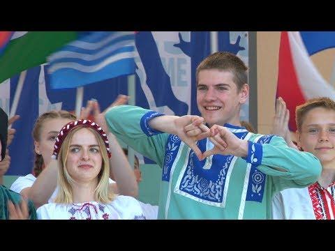 Торжественное открытие Х юбилейного Всероссийского фестиваля учащейся молодежи