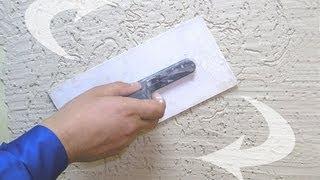 Декоративная штукатурка стен и потолка.(Ремонт стен и потолка сухой смесью декоративной штукатурки
