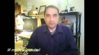 Раздвоение личности, как это выглядит?(Интервью психиатра снятое на веб камеру. Рассмотрен уникальный случай такого заболевания как раздвоение..., 2014-07-06T16:27:00.000Z)