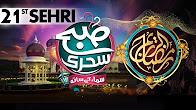 21th Sehri - Subah Sehri Samaa Kay Saath - 17 June 2017 - SAMAA TV