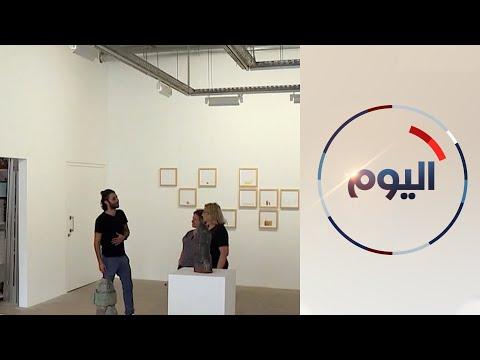 عودة معارض الفن التشكيلي للحياة في لبنان  - 12:55-2021 / 7 / 21