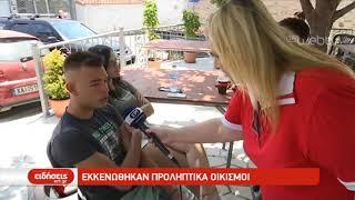 Για δυο μέρες μάχη με τις φλόγες στην Εύβοια   5/7/2019   ΕΡΤ